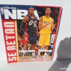 Coleccionismo deportivo: NBA REVISTA OFICIAL JUNIO 2009- LEBRON JAMES VS KOBE BRYANT. Lote 105794587