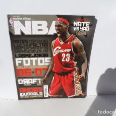 Coleccionismo deportivo: NBA REVISTA OFICIAL AGOSTO 2007 - LAS MEJORES FOTOS DE LA TEMPORADA 06-07 POSTER LA JUGADA DEL AÑO. Lote 105831479