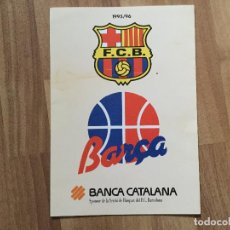 Collectionnisme sportif: BALONCESTO FUTBOL CLUB BARCELONA TEMP 1995-96 BASQUET.. Lote 105902667