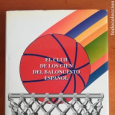 Coleccionismo deportivo: EL CLUB DE LOS 100 DEL BALONCESTO ESPAÑOL - FIBA FEB AÑO 1994 BASKET. Lote 108257724