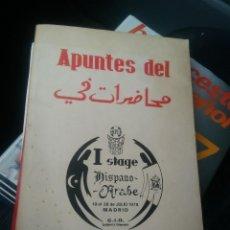 Coleccionismo deportivo: LIBRO DE APUNTES Y GRAFICOS I STAGE HISPANO-ARABE DE BALONCESTO. Lote 108715863