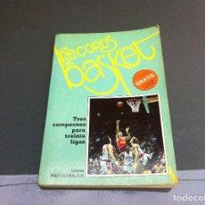 Coleccionismo deportivo: LOS RECORDS DEL BASKET. TRES CAMPEONES PARA TREINTA LIGAS. ED. SIGLO CULTURAL, 1986. Lote 109438175