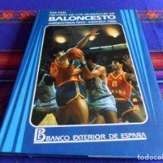 Coleccionismo deportivo: HISTORIA DE LOS MUNDIALES BALONCESTO ARGENTINA 1950 ESPAÑA 1986. JUSTO CONDE. BANCO EXTERIOR ESPAÑA.. Lote 109552583
