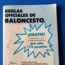 Coleccionismo deportivo: REGLAS OFICIALES DE BALONCESTO - F.I.B.A. 23 JUNIO 1984 FIBA - EDITORIAL SOMA 1985. Lote 110718967