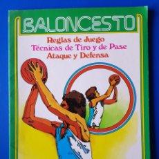 Coleccionismo deportivo: BALONCESTO (REGLAS DE JUEGO,ATAQUE Y DEFENSA,...) JÚNIOR DEPORTES VOL. 3 INTEREDICIONES JM J.M. 1983. Lote 110719542