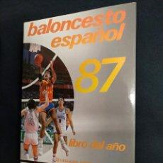 Coleccionismo deportivo: BALONCESTO ESPAÑOL 87 - LIBRO DEL AÑO - FEDERACION ESPAÑOLA DE BALONCESTO. Lote 111087267