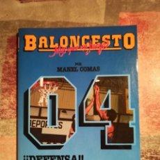 Coleccionismo deportivo - Baloncesto. Más que un juego nº 04 - Manel Comas - ¡¡Defensa!! Construcción de una defensa - 116631751