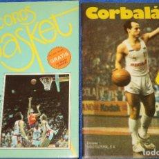 Coleccionismo deportivo: LOS RECORDS DEL BASKET Nº 1 - CORBALÁN - EDICIONES SIGLO CULTURAL (1986). Lote 128129607