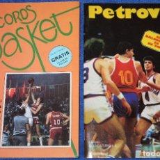 Coleccionismo deportivo: LOS RECORDS DEL BASKET Nº 1 - PETROVIC - EDICIONES SIGLO CULTURAL (1986). Lote 128129659