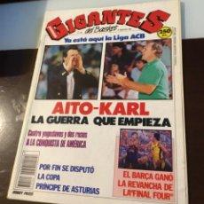 Coleccionismo deportivo: REVISTA GIGANTES NÚMERO 203 . Lote 128301299
