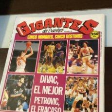 Coleccionismo deportivo: REVISTA GIGANTES NÚMERO 216 . Lote 128301327