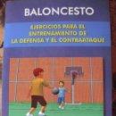 Coleccionismo deportivo: EJERCICIOS PARA ENTRENAMIENTO DE LA DEFENSA Y EL CONTRAATAQUE - NUEVO SIN USO. Lote 131003756