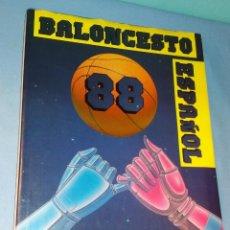 Coleccionismo deportivo: LIBRO DEL AÑO DEL BALONCESTO ESPAÑOL 87-88 TAPA DURA CON SOBRE CUBIERTA 256 PAGINAS VER FOTOS Y DESC. Lote 135217810