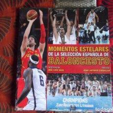 Coleccionismo deportivo: BALONCESTO-SELECCION ESPAÑOLA-PRECINTADO. Lote 147206486