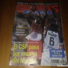Collezionismo sportivo: REVISTA DE GIGANTES DEL BASKET AÑO 1998 N° 680 CSF MADRID PÓSTER SHERRON MILLS TDK MANRESA . Lote 164758638