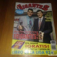 Coleccionismo deportivo: REVISTA DE GIGANTES DEL BASKET AÑO 1992 365 MONCHO MONSALVE ALBERTO HERREROS ESTUDIANTES CAJA POSTAL. Lote 164762766