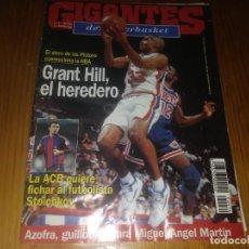 Coleccionismo deportivo: REVISTA DE GIGANTES DEL BASKET AÑO 1994 N° 474 GRANT HILL AMWAY STOICHKOV . Lote 164764194