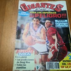 Collectionnisme sportif: REVISTA DE GIGANTES DEL BASKET AÑO 1992 N° 366 REAL MADRID PÓSTER CHRIS MORRIS NEW JERSEY NETS . Lote 164791890