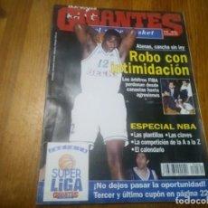 Coleccionismo deportivo: REVISTA DE GIGANTES DEL BASKET SUPERBASKET AÑO 1995 N° 522 JORDAN Y RODMAN WARREN KIDD . Lote 164797386