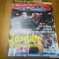 Coleccionismo deportivo: REVISTA DE GIGANTES DEL BASKET AÑO 1996 N° 534 MICHAEL JORDAN LEYENDA GUIMARAENS SLAVNIC BARÇA BULLS. Lote 164801010