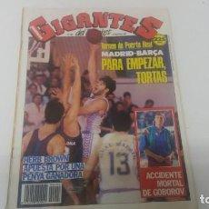 Coleccionismo deportivo: REVISTA DE GIGANTES DEL BASKET AÑO 1989 N° 202 PÓSTER JORDI VILLACAMPA RAM JOVENTUT . Lote 165736082