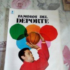 Coleccionismo deportivo: FAMOSOS DEL DEPORTE EMILIANO. Lote 166268497