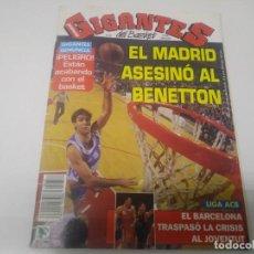 Coleccionismo deportivo: REVISTA DE GIGANTES DEL BASKET AÑO 1993 N° 378. Lote 166570422