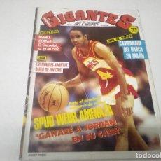 Coleccionismo deportivo: REVISTA DE GIGANTES DEL BASKET AÑO 1988 N° 116. Lote 166575034