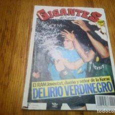 Collezionismo sportivo: REVISTA DE GIGANTES DEL BASKET AÑO 1990 N° 231. Lote 166850086