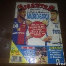 Coleccionismo deportivo: REVISTA DE GIGANTES DEL BASKET AÑO 1992 N° 370 LLORENTE. Lote 166954792