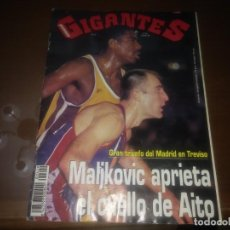 Coleccionismo deportivo: REVISTA DE GIGANTES DEL BASKET AÑO 1994 N° 429. Lote 166954944