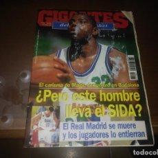 Coleccionismo deportivo: REVISTA DE GIGANTES DEL BASKET AÑO 1994 N° 465 TIENE ALGUNAS MANCHAS. Lote 166958564