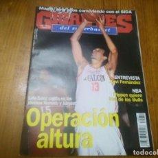 Coleccionismo deportivo: REVISTA DE GIGANTES DEL BASKET AÑO 1997 N° 631. Lote 167664584