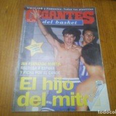 Collezionismo sportivo: REVISTA DE GIGANTES DEL BASKET AÑO 1998 N° 672 POSTER HOMENAJE ANDRES JIMÉNEZ . Lote 167667876