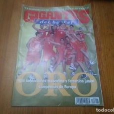 Collezionismo sportivo: REVISTA DE GIGANTES DEL BASKET AÑO 1998 N° 663 POSTER IGNACIO RODILLA ESPAÑA. Lote 168205304