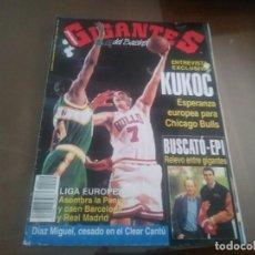 Coleccionismo deportivo: REVISTA DE GIGANTES DEL BASKET AÑO 1993 N° 419. Lote 219190530