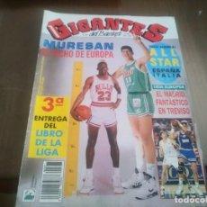 Coleccionismo deportivo: REVISTA DE GIGANTES DEL BASKET AÑO 1992 N° 367. Lote 168269380