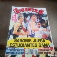 Coleccionismo deportivo: REVISTA DE GIGANTES DEL BASKET AÑO 1992 N° 359. Lote 168269444