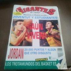 Coleccionismo deportivo: REVISTA DE GIGANTES DEL BASKET AÑO 1993 N° 377. Lote 168269508