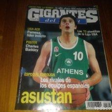 Coleccionismo deportivo: REVISTA GIGANTES DEL BASKET AÑO 1999 N° 725. Lote 169442704