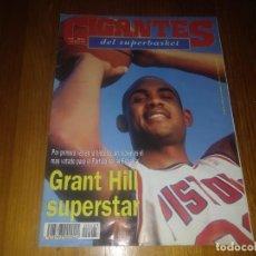Coleccionismo deportivo: REVISTA GIGANTES DEL BASKET AÑO 1995 N° 483. Lote 169443592