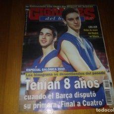 Coleccionismo deportivo: REVISTA GIGANTES DEL BASKET AÑO 2000 N° 755 NAVARRO Y PAU GASOL. Lote 169444532