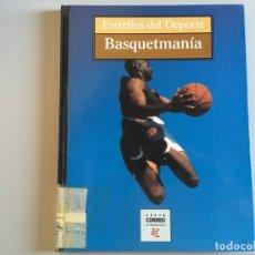 Coleccionismo deportivo: BASQUETMANIA - ESTRELLAS DEL DEPORTE - ESTRELLAS DEL DEPORTE - GRUPO CORREO. Lote 172282392