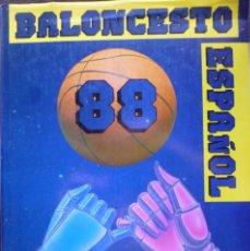 Coleccionismo deportivo: BALONCESTO ESPAÑOL 88. LIBRO DEL AÑO. Lote 182178982