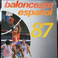Coleccionismo deportivo: BALONCESTO ESPAÑOL 87 LIBRO DEL AÑO. Lote 182179208