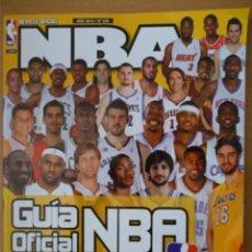 Coleccionismo deportivo: GUÍA OFICIAL N.B.A. 2011-2012. Lote 182179576
