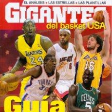 Coleccionismo deportivo: GUÍA NBA 10/11 GIGANTES DEL BASKET. Lote 182180116