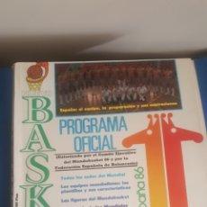 Coleccionismo deportivo: PROGRAMA OFICIAL NUEVO BASKET. Lote 182498328