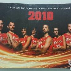 Colecionismo desportivo: DOSSIER CORPORATIVO Y MEMORIA DE ACTIVIDADES 2010, FEB ( FEDERACIÓN ESPAÑOLA DE BALONCESTO ).. Lote 186096911