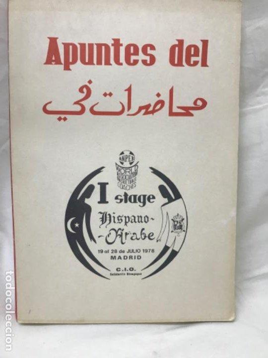 LIBRO DE APUNTES DE BALONCESTO 1978 ANPEB ANTONIO DIAZ MIGUEL L. CARNESSECA S GAMBA A GOMEZ CARRA O (Coleccionismo Deportivo - Libros de Baloncesto)